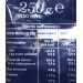 rosquillas-integrales-confalon-250-gr