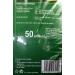 substrato-universal-compo-sana-50-l