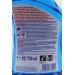 multiusos-recambio-acsystem-glassex-750-ml