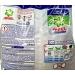 detergente-polvo-expert-ariel-110-lavados