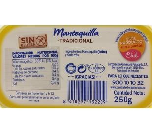 mantequilla-sin-sal-asturiana-250-grs